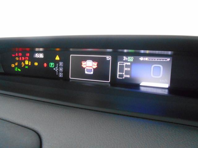 S 純正SDナビ フルセグ デジタルインナーミラー バックカメラ LEDヘッド セーフティセンス スマートキー2個 DVD再生 オートクルーズ レーンアシスト BTオーディオ SD音楽録音 走行7千km台(17枚目)
