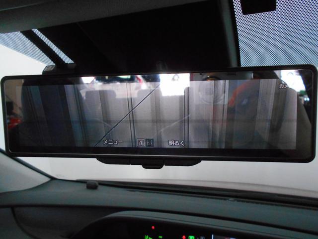 S 純正SDナビ フルセグ デジタルインナーミラー バックカメラ LEDヘッド セーフティセンス スマートキー2個 DVD再生 オートクルーズ レーンアシスト BTオーディオ SD音楽録音 走行7千km台(19枚目)