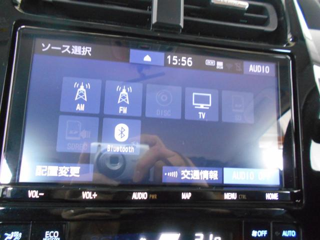 S 純正SDナビ フルセグ デジタルインナーミラー バックカメラ LEDヘッド セーフティセンス スマートキー2個 DVD再生 オートクルーズ レーンアシスト BTオーディオ SD音楽録音 走行7千km台(52枚目)