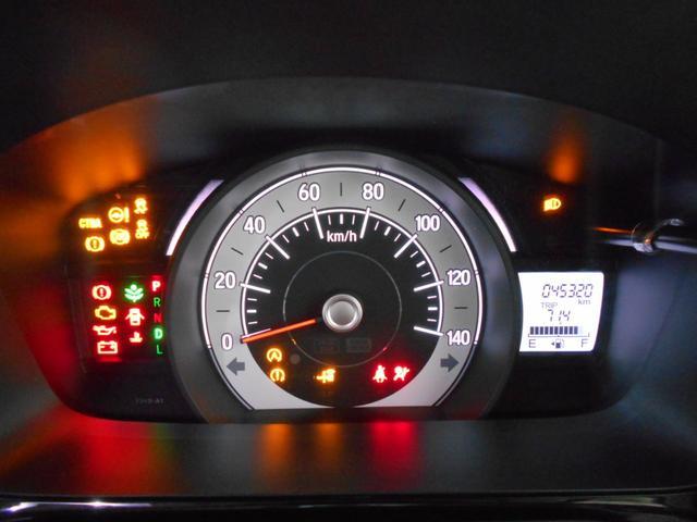 G SSコンフォートパッケージ シティブレーキアシスト フルセグ バックカメラ HID 社外SDナビ 前席シートヒーター スマートキー2個 プッシュスタート ワンオーナー オートリトラミラー ビルトインETC 走行4万km台(17枚目)