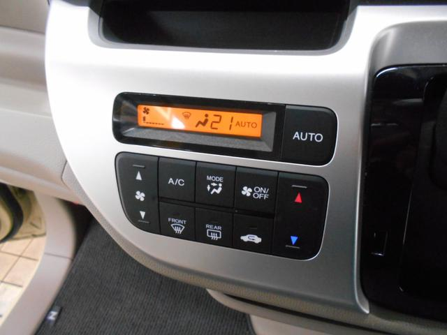 G・Aパッケージ あんしんパッケージ バックカメラ HID 社外アルミ BTオーディオ スマートキー2個 USBポート HDMI ステアリングスイッチ ベンチシート アームレスト 純正オーディオ 走行2万km台(16枚目)