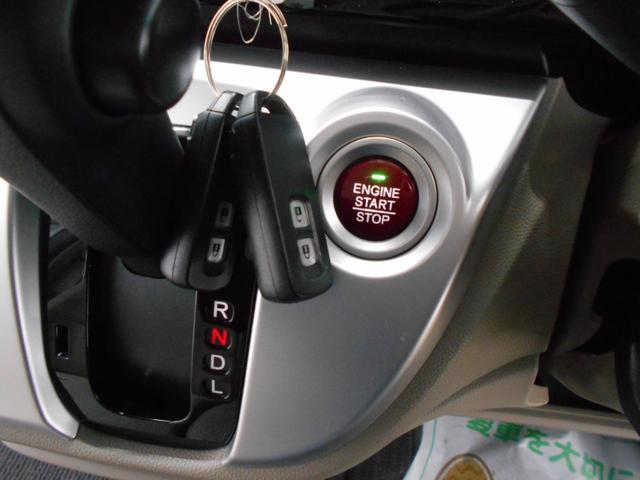G・Aパッケージ あんしんパッケージ バックカメラ HID 社外アルミ BTオーディオ スマートキー2個 USBポート HDMI ステアリングスイッチ ベンチシート アームレスト 純正オーディオ 走行2万km台(18枚目)