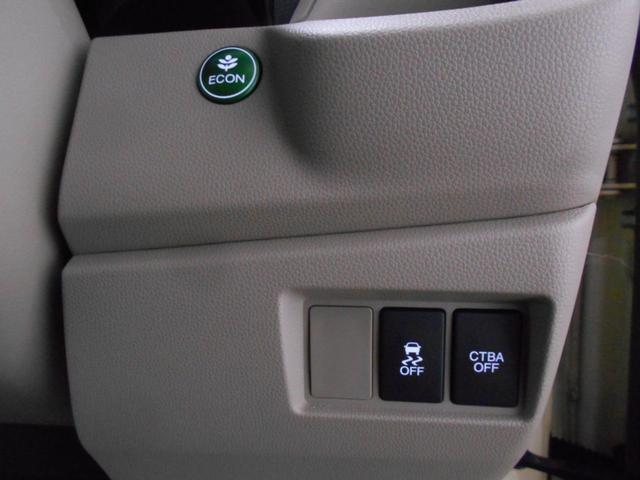 G・Aパッケージ あんしんパッケージ バックカメラ HID 社外アルミ BTオーディオ スマートキー2個 USBポート HDMI ステアリングスイッチ ベンチシート アームレスト 純正オーディオ 走行2万km台(19枚目)