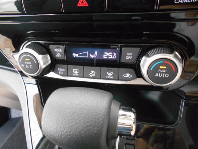 XV 両側パワースライドドア アラウンドビューモニター 地デジ USB リヤエアコン ブラインドモニター 前席ヒートシーター 2列目サンシェード バックカメラ インテリキー2個 2列目USB 走行4千km台(17枚目)