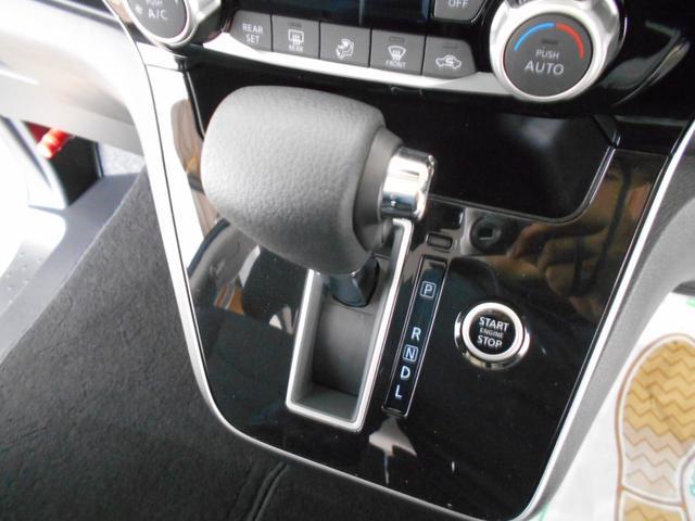 XV 両側パワースライドドア アラウンドビューモニター 地デジ USB リヤエアコン ブラインドモニター 前席ヒートシーター 2列目サンシェード バックカメラ インテリキー2個 2列目USB 走行4千km台(46枚目)
