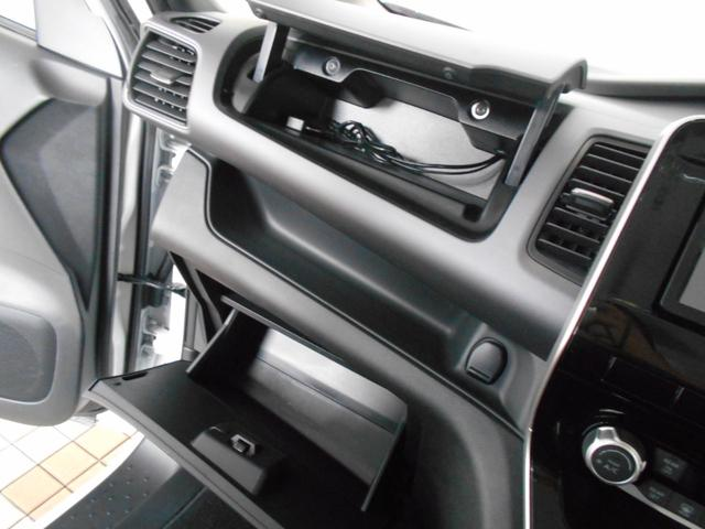 XV 両側パワースライドドア アラウンドビューモニター 地デジ USB リヤエアコン ブラインドモニター 前席ヒートシーター 2列目サンシェード バックカメラ インテリキー2個 2列目USB 走行4千km台(47枚目)