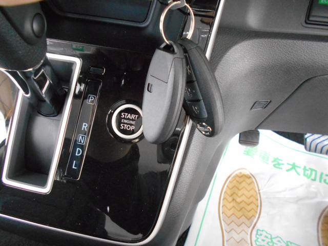 XV 両側パワースライドドア アラウンドビューモニター 地デジ USB リヤエアコン ブラインドモニター 前席ヒートシーター 2列目サンシェード バックカメラ インテリキー2個 2列目USB 走行4千km台(54枚目)