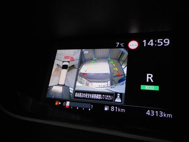 XV 両側パワースライドドア アラウンドビューモニター 地デジ USB リヤエアコン ブラインドモニター 前席ヒートシーター 2列目サンシェード バックカメラ インテリキー2個 2列目USB 走行4千km台(55枚目)