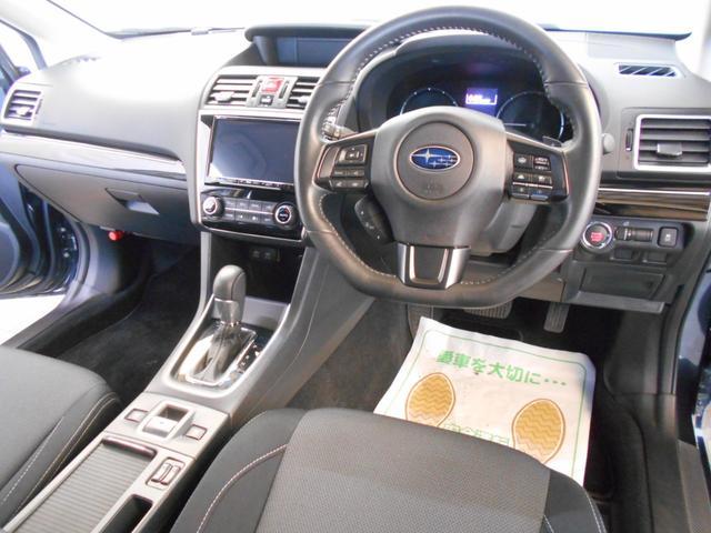 1.6GTアイサイト 4WD メモリーナビ バックカメラ 純正アルミ スマートキー2個 LEDヘッドライト パドルシフト フルセグ DVD再生 BTオーディオ 前席シートヒーター アイサイトセーフティプラス 走行2万km台(12枚目)