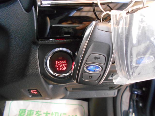 1.6GTアイサイト 4WD メモリーナビ バックカメラ 純正アルミ スマートキー2個 LEDヘッドライト パドルシフト フルセグ DVD再生 BTオーディオ 前席シートヒーター アイサイトセーフティプラス 走行2万km台(18枚目)