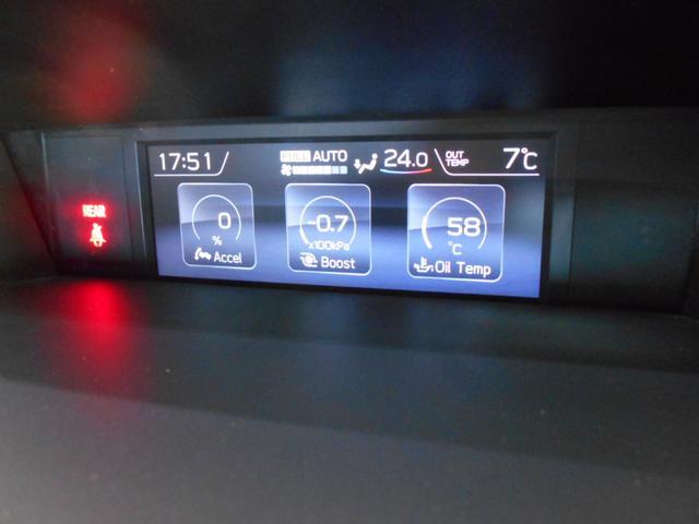 1.6GTアイサイト 4WD メモリーナビ バックカメラ 純正アルミ スマートキー2個 LEDヘッドライト パドルシフト フルセグ DVD再生 BTオーディオ 前席シートヒーター アイサイトセーフティプラス 走行2万km台(19枚目)