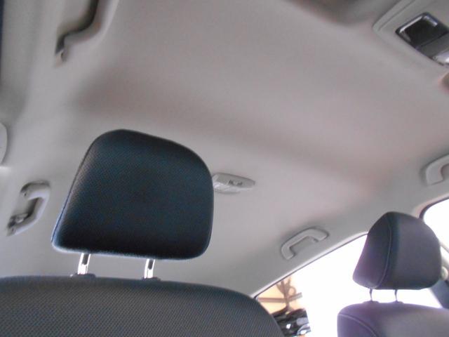 1.6GTアイサイト 4WD メモリーナビ バックカメラ 純正アルミ スマートキー2個 LEDヘッドライト パドルシフト フルセグ DVD再生 BTオーディオ 前席シートヒーター アイサイトセーフティプラス 走行2万km台(44枚目)
