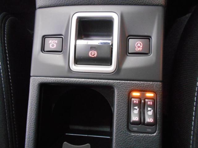1.6GTアイサイト 4WD メモリーナビ バックカメラ 純正アルミ スマートキー2個 LEDヘッドライト パドルシフト フルセグ DVD再生 BTオーディオ 前席シートヒーター アイサイトセーフティプラス 走行2万km台(55枚目)