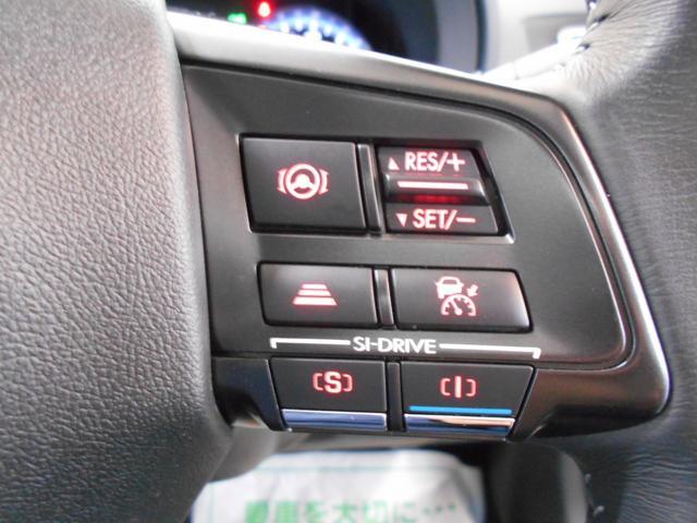 1.6GTアイサイト 4WD メモリーナビ バックカメラ 純正アルミ スマートキー2個 LEDヘッドライト パドルシフト フルセグ DVD再生 BTオーディオ 前席シートヒーター アイサイトセーフティプラス 走行2万km台(56枚目)