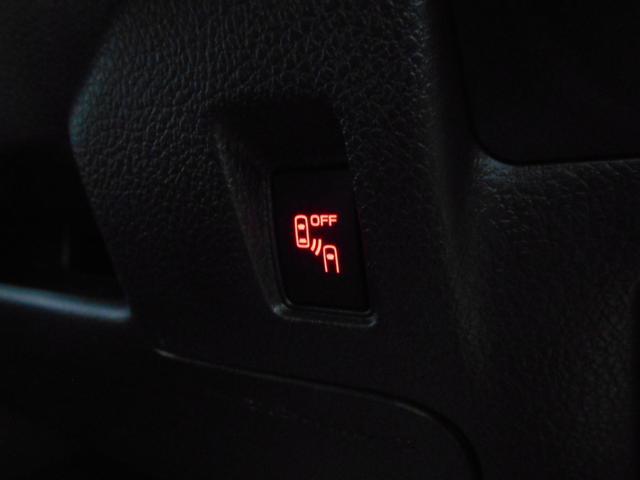 1.6GTアイサイト 4WD メモリーナビ バックカメラ 純正アルミ スマートキー2個 LEDヘッドライト パドルシフト フルセグ DVD再生 BTオーディオ 前席シートヒーター アイサイトセーフティプラス 走行2万km台(58枚目)