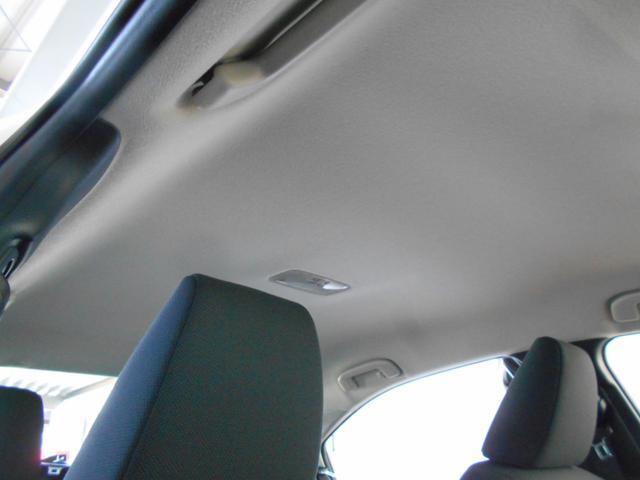G-X トヨタセーフティセンス クリアランスソナー バックカメラ ビルトインETC ナビアプリ スマートキー2個 プッシュスタート LEDヘッドライト BTオーディオ 走行8千km台(44枚目)