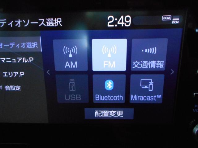 G-X トヨタセーフティセンス クリアランスソナー バックカメラ ビルトインETC ナビアプリ スマートキー2個 プッシュスタート LEDヘッドライト BTオーディオ 走行8千km台(51枚目)