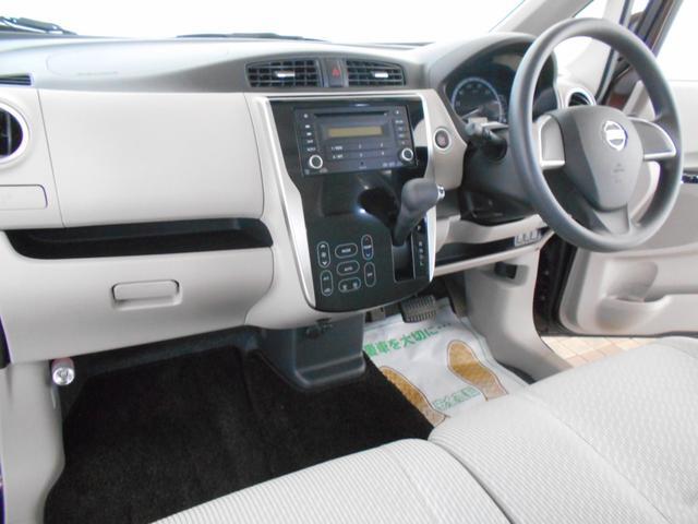 X Vセレクション+セーフティII 4WD ワンオーナー アラウンドビューモニター エマージェンシーブレーキ インテリキー プッシュスタート 社外アルミ 純正CD AUX端子 アームレスト シートヒーター ベンチシート 走行1万km台(8枚目)