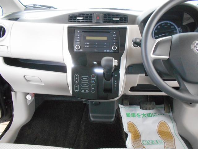 X Vセレクション+セーフティII 4WD ワンオーナー アラウンドビューモニター エマージェンシーブレーキ インテリキー プッシュスタート 社外アルミ 純正CD AUX端子 アームレスト シートヒーター ベンチシート 走行1万km台(14枚目)