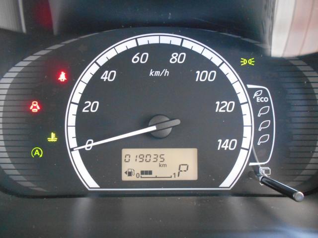 X Vセレクション+セーフティII 4WD ワンオーナー アラウンドビューモニター エマージェンシーブレーキ インテリキー プッシュスタート 社外アルミ 純正CD AUX端子 アームレスト シートヒーター ベンチシート 走行1万km台(17枚目)