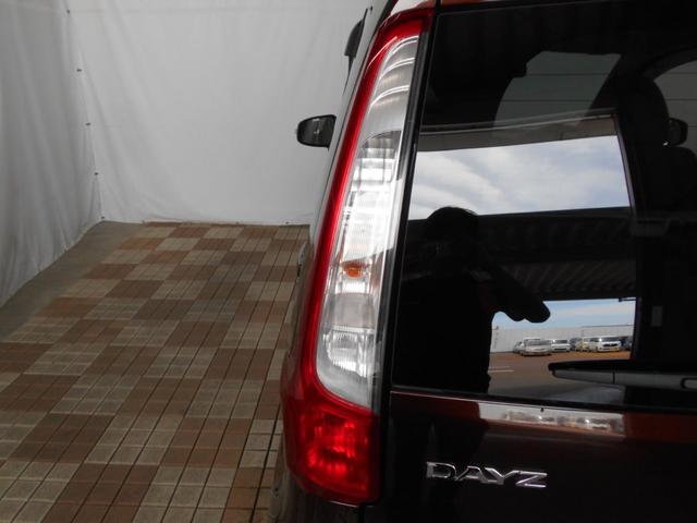X Vセレクション+セーフティII 4WD ワンオーナー アラウンドビューモニター エマージェンシーブレーキ インテリキー プッシュスタート 社外アルミ 純正CD AUX端子 アームレスト シートヒーター ベンチシート 走行1万km台(31枚目)