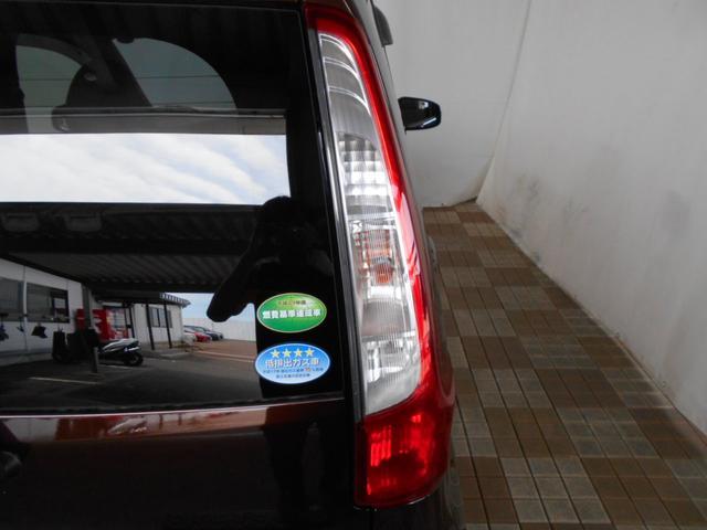 X Vセレクション+セーフティII 4WD ワンオーナー アラウンドビューモニター エマージェンシーブレーキ インテリキー プッシュスタート 社外アルミ 純正CD AUX端子 アームレスト シートヒーター ベンチシート 走行1万km台(33枚目)
