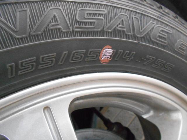 X Vセレクション+セーフティII 4WD ワンオーナー アラウンドビューモニター エマージェンシーブレーキ インテリキー プッシュスタート 社外アルミ 純正CD AUX端子 アームレスト シートヒーター ベンチシート 走行1万km台(43枚目)