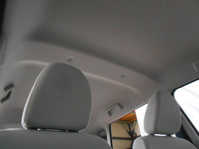 X Vセレクション+セーフティII 4WD ワンオーナー アラウンドビューモニター エマージェンシーブレーキ インテリキー プッシュスタート 社外アルミ 純正CD AUX端子 アームレスト シートヒーター ベンチシート 走行1万km台(44枚目)