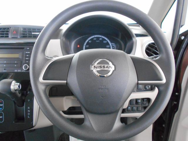 X Vセレクション+セーフティII 4WD ワンオーナー アラウンドビューモニター エマージェンシーブレーキ インテリキー プッシュスタート 社外アルミ 純正CD AUX端子 アームレスト シートヒーター ベンチシート 走行1万km台(45枚目)
