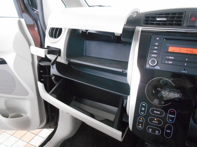 X Vセレクション+セーフティII 4WD ワンオーナー アラウンドビューモニター エマージェンシーブレーキ インテリキー プッシュスタート 社外アルミ 純正CD AUX端子 アームレスト シートヒーター ベンチシート 走行1万km台(47枚目)