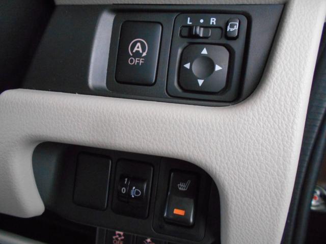 X Vセレクション+セーフティII 4WD ワンオーナー アラウンドビューモニター エマージェンシーブレーキ インテリキー プッシュスタート 社外アルミ 純正CD AUX端子 アームレスト シートヒーター ベンチシート 走行1万km台(51枚目)
