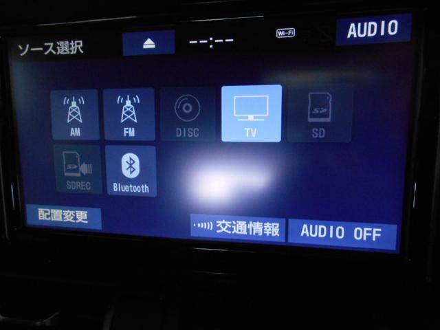 G-T モード ネロ 4WD ターボ トヨタセーフティセンス BSM RCTA 純正ナビ フルセグ バックカメラ ハーフレザーシート シートヒーター LEDヘッドライト スマートキー2個 特別仕様車 走行11200キロ(51枚目)