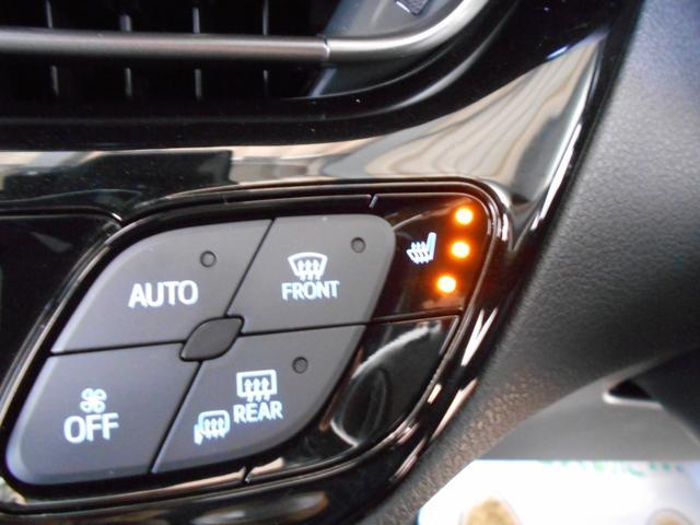 G-T モード ネロ 4WD ターボ トヨタセーフティセンス BSM RCTA 純正ナビ フルセグ バックカメラ ハーフレザーシート シートヒーター LEDヘッドライト スマートキー2個 特別仕様車 走行11200キロ(58枚目)