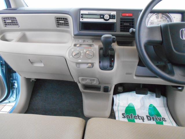 C 純正CD AUX端子 ベンチシート キーレス スペアキー ABS バニティミラー マッドガード プライバシーガラス ライトレベライザー 走行4万km台(14枚目)