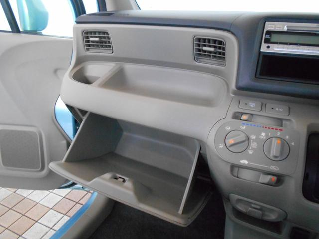 C 純正CD AUX端子 ベンチシート キーレス スペアキー ABS バニティミラー マッドガード プライバシーガラス ライトレベライザー 走行4万km台(47枚目)