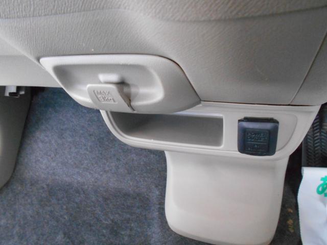 C 純正CD AUX端子 ベンチシート キーレス スペアキー ABS バニティミラー マッドガード プライバシーガラス ライトレベライザー 走行4万km台(51枚目)