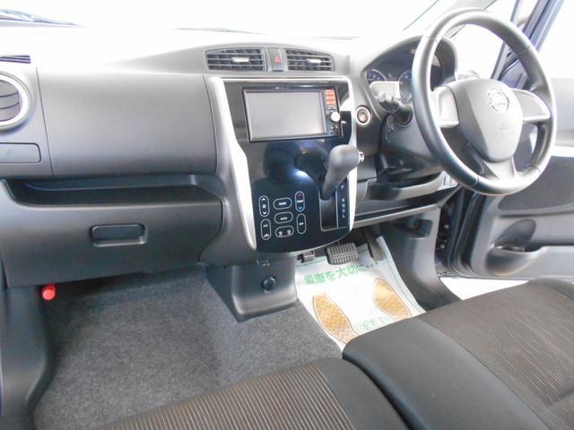 ハイウェイスター X 純正SDナビ フルセグ バックカメラ インテリキー2個 AUX端子 エコアイドル SD再生 HID フォグ プッシュスタート ドライブレコーダー ベンチシート アームレスト タイミングチェーン(8枚目)