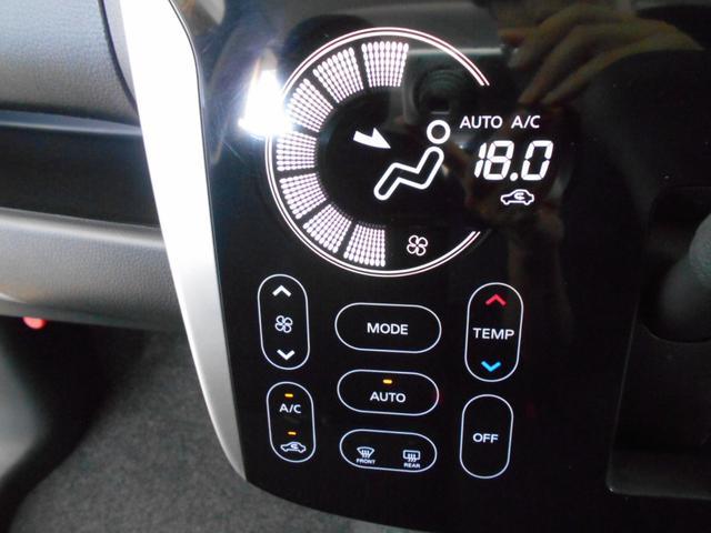 ハイウェイスター X 純正SDナビ フルセグ バックカメラ インテリキー2個 AUX端子 エコアイドル SD再生 HID フォグ プッシュスタート ドライブレコーダー ベンチシート アームレスト タイミングチェーン(16枚目)
