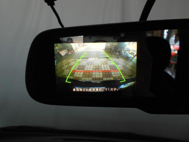ハイウェイスター X 純正SDナビ フルセグ バックカメラ インテリキー2個 AUX端子 エコアイドル SD再生 HID フォグ プッシュスタート ドライブレコーダー ベンチシート アームレスト タイミングチェーン(19枚目)
