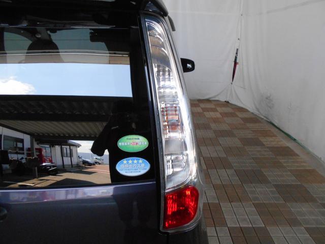 ハイウェイスター X 純正SDナビ フルセグ バックカメラ インテリキー2個 AUX端子 エコアイドル SD再生 HID フォグ プッシュスタート ドライブレコーダー ベンチシート アームレスト タイミングチェーン(33枚目)