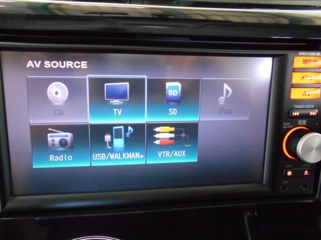 ハイウェイスター X 純正SDナビ フルセグ バックカメラ インテリキー2個 AUX端子 エコアイドル SD再生 HID フォグ プッシュスタート ドライブレコーダー ベンチシート アームレスト タイミングチェーン(50枚目)