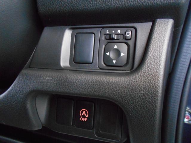ハイウェイスター X 純正SDナビ フルセグ バックカメラ インテリキー2個 AUX端子 エコアイドル SD再生 HID フォグ プッシュスタート ドライブレコーダー ベンチシート アームレスト タイミングチェーン(52枚目)