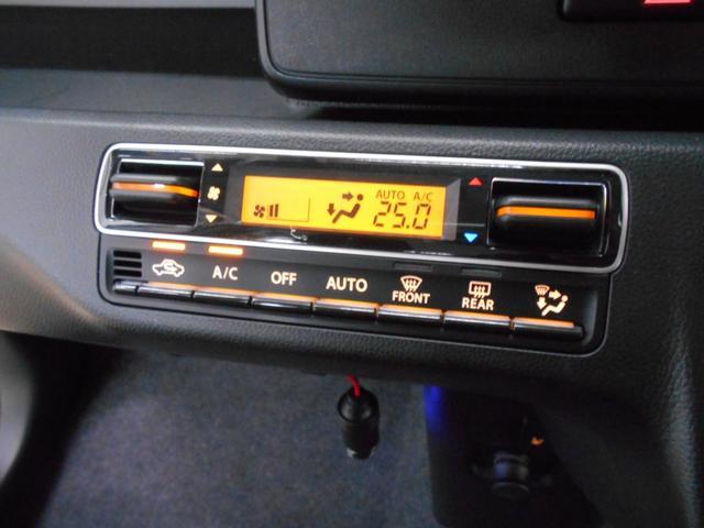 ハイブリッドFX ユーザー買取車 SSDナビ フルセグ バックカメラ ETC DVD再生 USBポート シートヒーター エコアイドル キーレス スペアキー ミュージックサーバー 電格ミラー 横滑り防止 走行2万km台(16枚目)