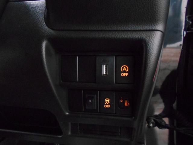 ハイブリッドFX ユーザー買取車 SSDナビ フルセグ バックカメラ ETC DVD再生 USBポート シートヒーター エコアイドル キーレス スペアキー ミュージックサーバー 電格ミラー 横滑り防止 走行2万km台(18枚目)