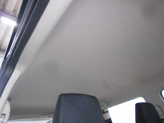 ハイブリッドFX ユーザー買取車 SSDナビ フルセグ バックカメラ ETC DVD再生 USBポート シートヒーター エコアイドル キーレス スペアキー ミュージックサーバー 電格ミラー 横滑り防止 走行2万km台(41枚目)