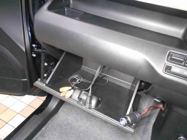 ハイブリッドFX ユーザー買取車 SSDナビ フルセグ バックカメラ ETC DVD再生 USBポート シートヒーター エコアイドル キーレス スペアキー ミュージックサーバー 電格ミラー 横滑り防止 走行2万km台(44枚目)