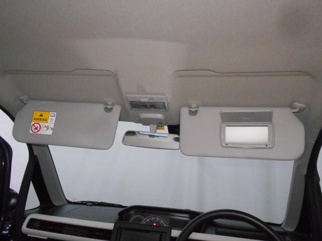 ハイブリッドFX ユーザー買取車 SSDナビ フルセグ バックカメラ ETC DVD再生 USBポート シートヒーター エコアイドル キーレス スペアキー ミュージックサーバー 電格ミラー 横滑り防止 走行2万km台(45枚目)