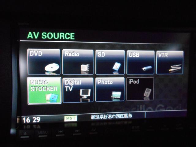 ハイブリッドFX ユーザー買取車 SSDナビ フルセグ バックカメラ ETC DVD再生 USBポート シートヒーター エコアイドル キーレス スペアキー ミュージックサーバー 電格ミラー 横滑り防止 走行2万km台(49枚目)