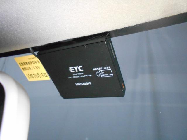ハイブリッドFX ユーザー買取車 SSDナビ フルセグ バックカメラ ETC DVD再生 USBポート シートヒーター エコアイドル キーレス スペアキー ミュージックサーバー 電格ミラー 横滑り防止 走行2万km台(50枚目)