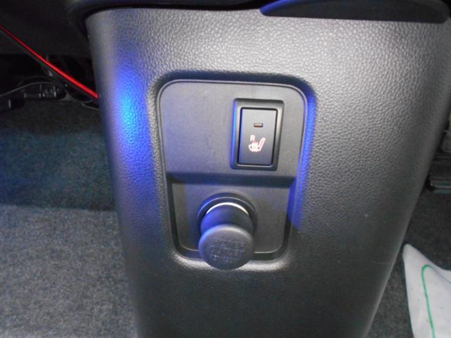 ハイブリッドFX ユーザー買取車 SSDナビ フルセグ バックカメラ ETC DVD再生 USBポート シートヒーター エコアイドル キーレス スペアキー ミュージックサーバー 電格ミラー 横滑り防止 走行2万km台(52枚目)